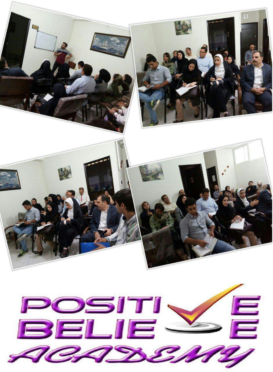 positivebelieve35 - درباره ما